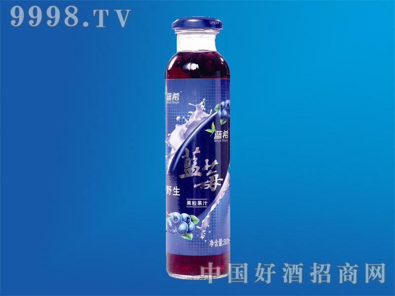 蓝希野生蓝莓果汁300ml