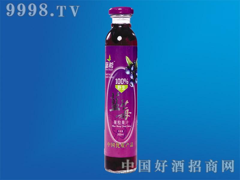 蓝希蓝莓果粒酒
