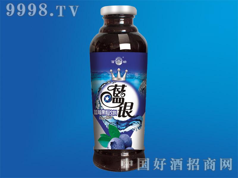 蓝银蓝莓果粒饮料