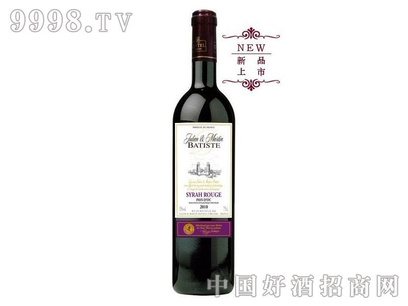巴蒂斯西拉干红葡萄酒