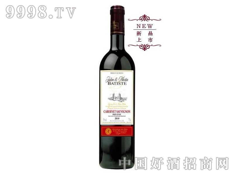 巴蒂斯赤霞珠干红葡萄酒