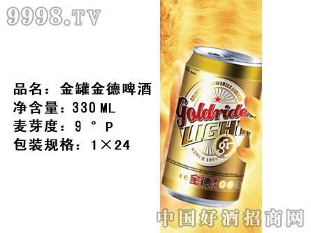 金罐金德啤酒