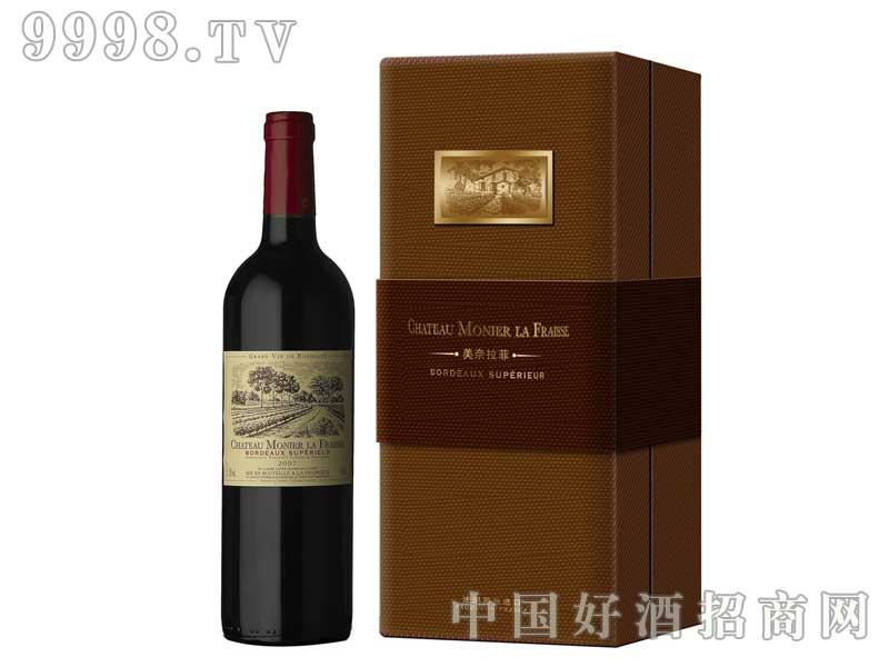 美奈拉菲葡萄酒
