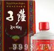 51°藏红花子萨酒