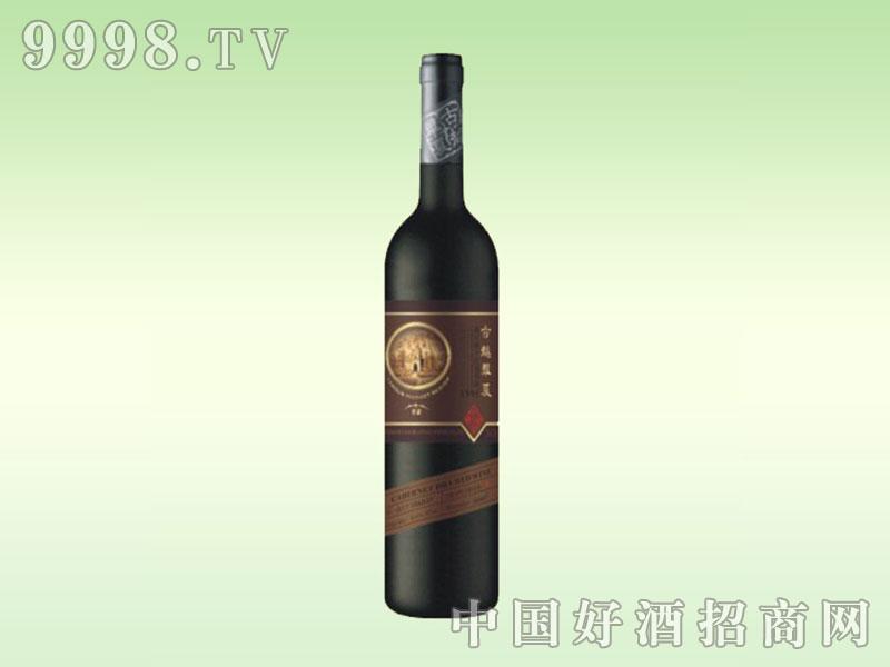 HX020古越华夏95窖藏