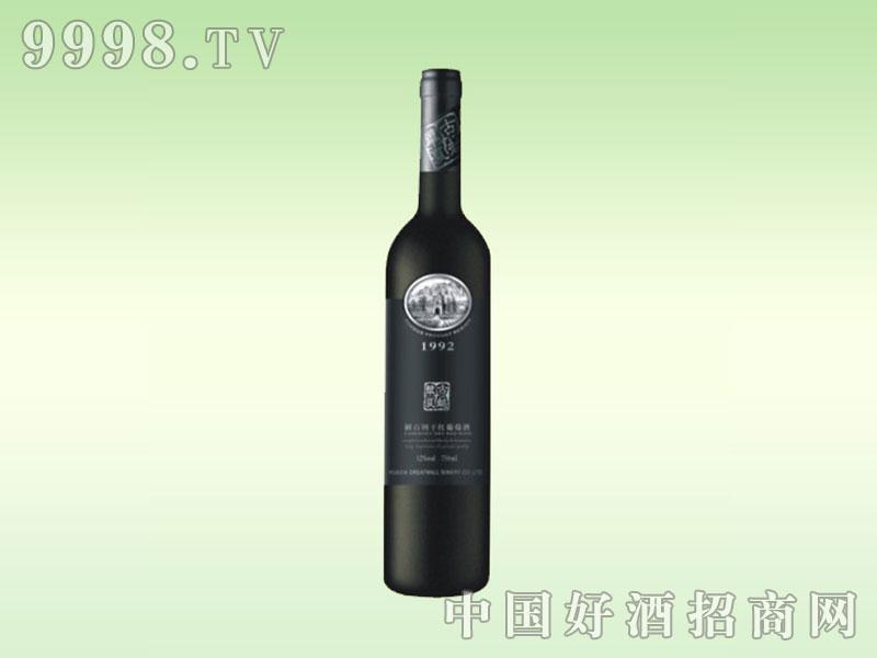 HX017古越华夏92黑桶