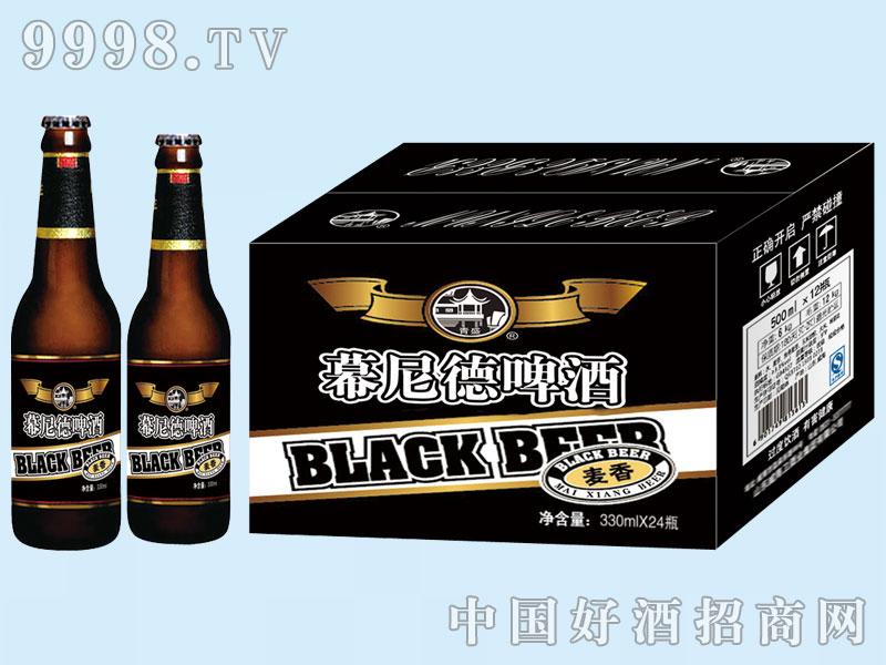 330ml幕尼德啤酒