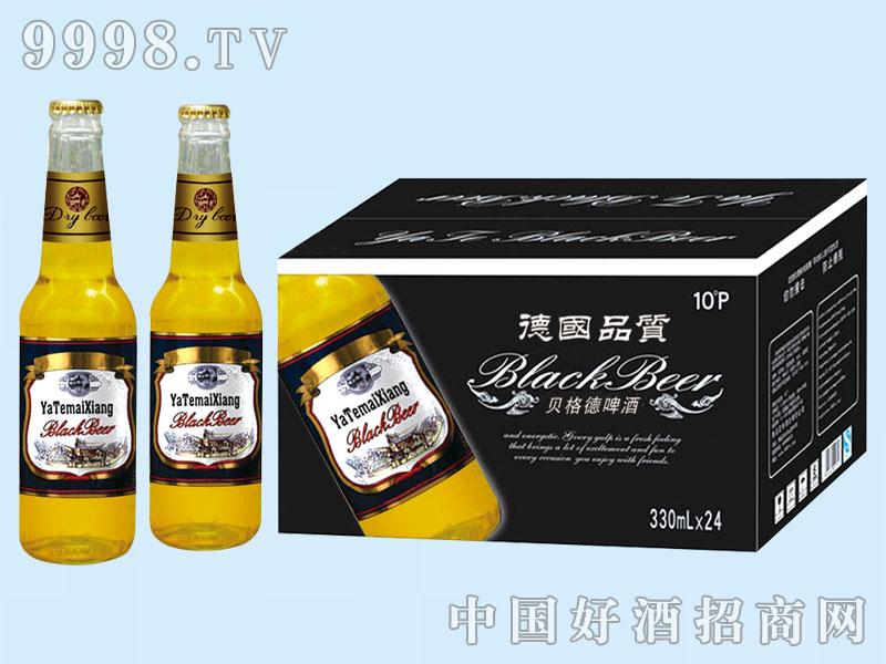 330ml贝格德啤酒