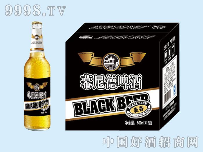 500ml幕尼德啤酒