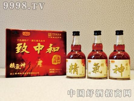 精气神100mlX3-保健酒类信息