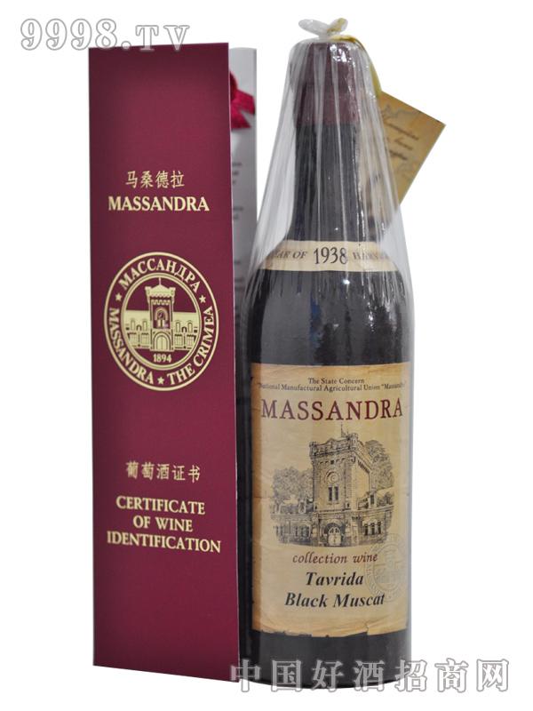 马桑德拉葡萄酒1938