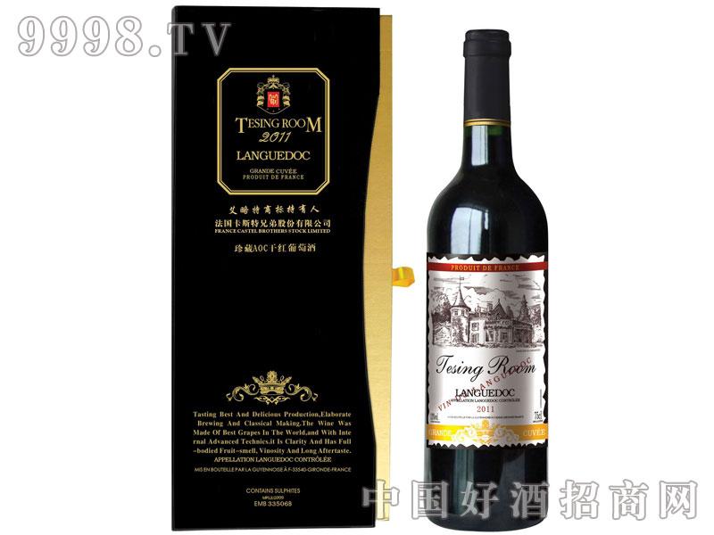 卡斯特艾略特珍藏AOC干红葡萄酒