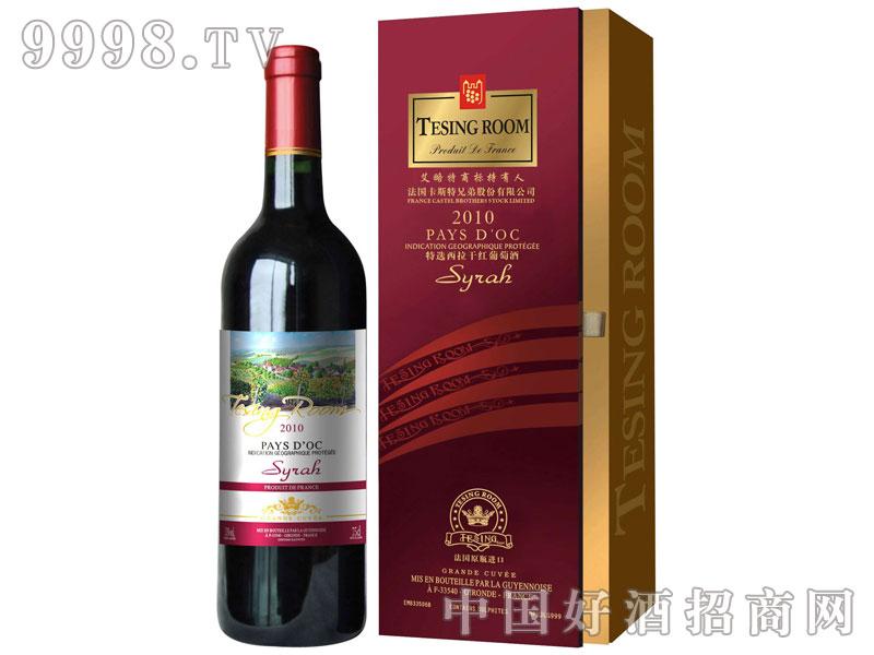 卡斯特艾略特特选西拉干红葡萄酒