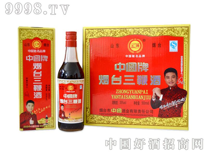 500ml烟台三鞭酒(内外包装)
