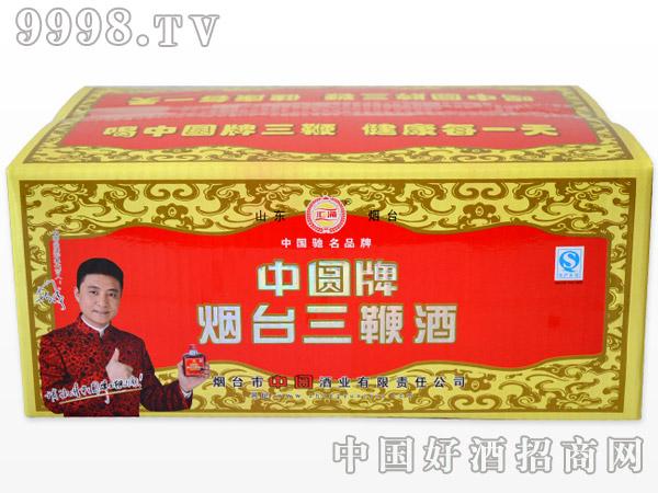 125ml烟台三鞭酒(包装)