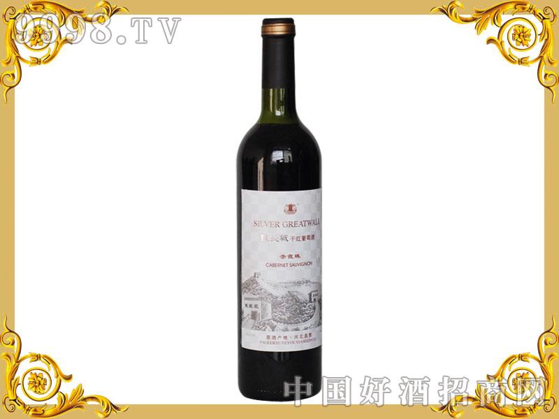 银长城赤霞珠干红葡萄酒