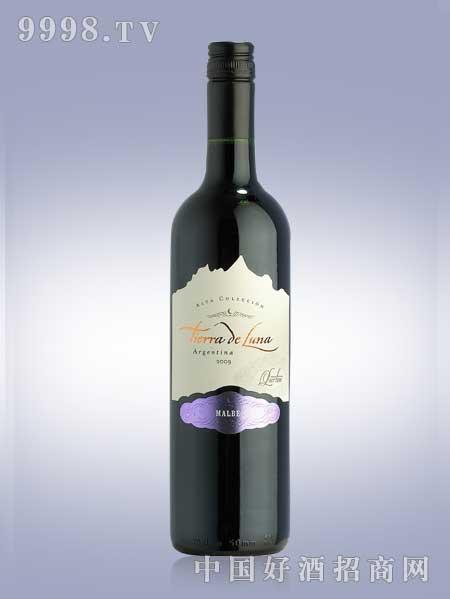 露顿熔岩红藏酿马尔贝克红葡萄酒