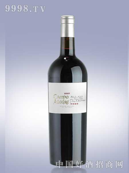 露顿阿莱格尔红葡萄酒