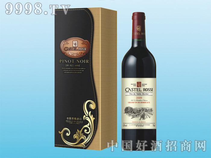 卡斯特罗茜・特酿干红葡萄酒