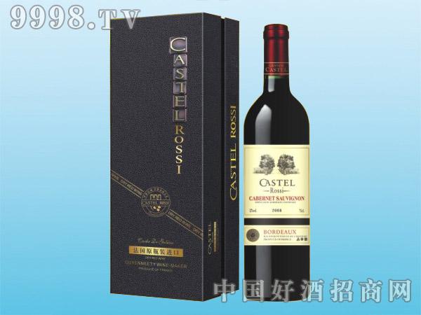 卡斯特罗茜赤霞珠干红葡萄酒