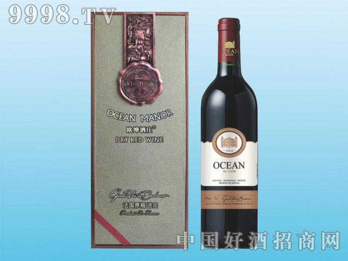欧绅酒庄赤霞珠干红葡萄酒