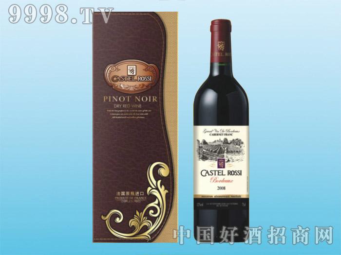 卡斯特罗茜・品丽珠干红葡萄酒