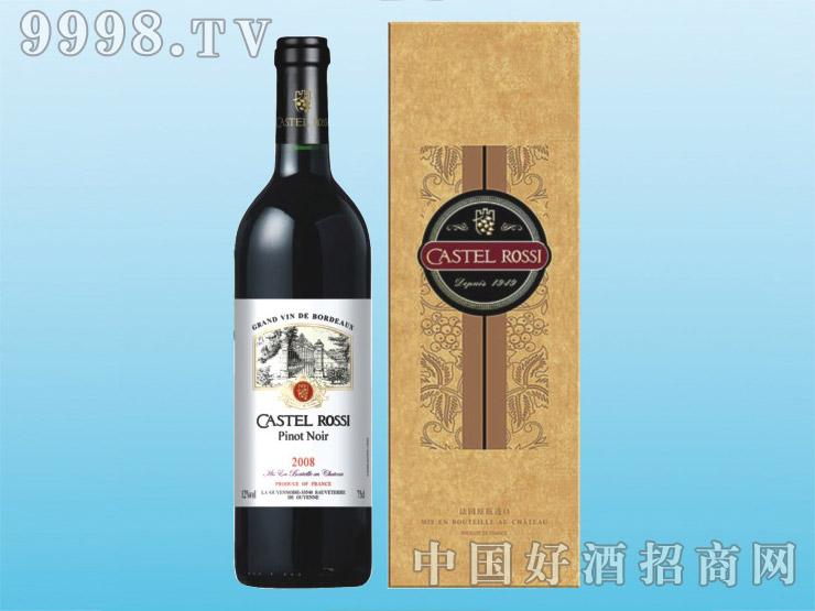 卡斯特罗茜・黑比诺干红葡萄酒