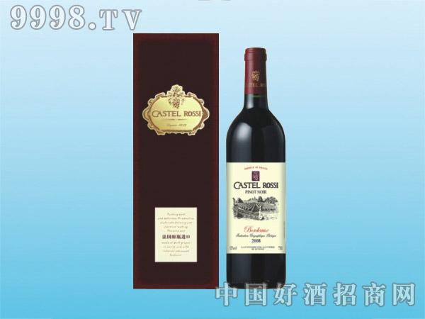 卡斯特罗茜・黑比诺干红葡萄酒IGP