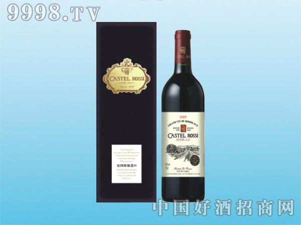卡斯特罗茜・西拉干红葡萄酒