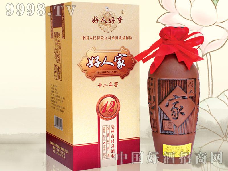 好人家酒(窖12)