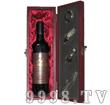 单支带酒具红木盒