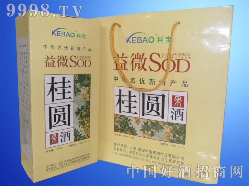益微SOD-桂圆果酒