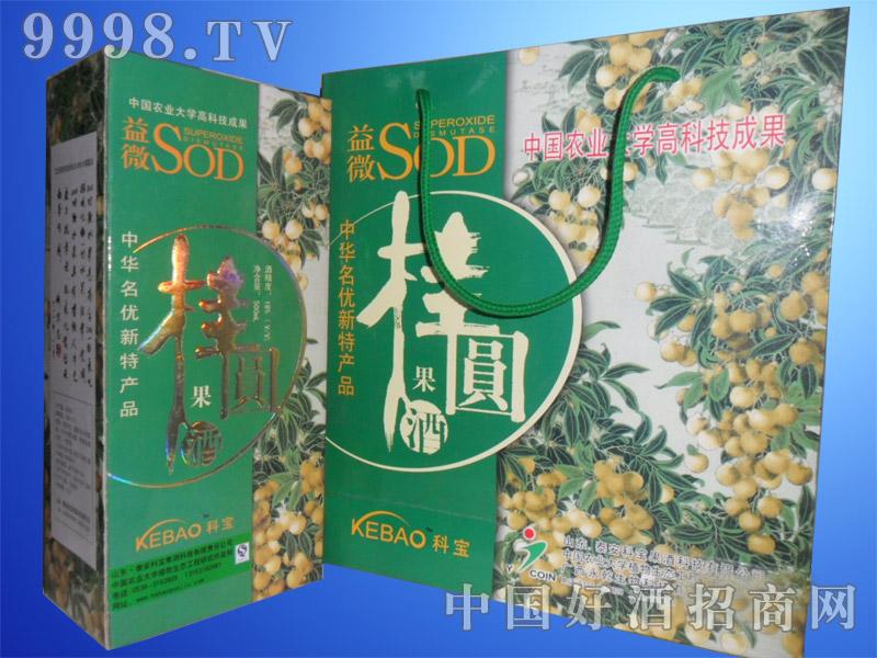 益微SOD-桂圆果酒绿手提袋