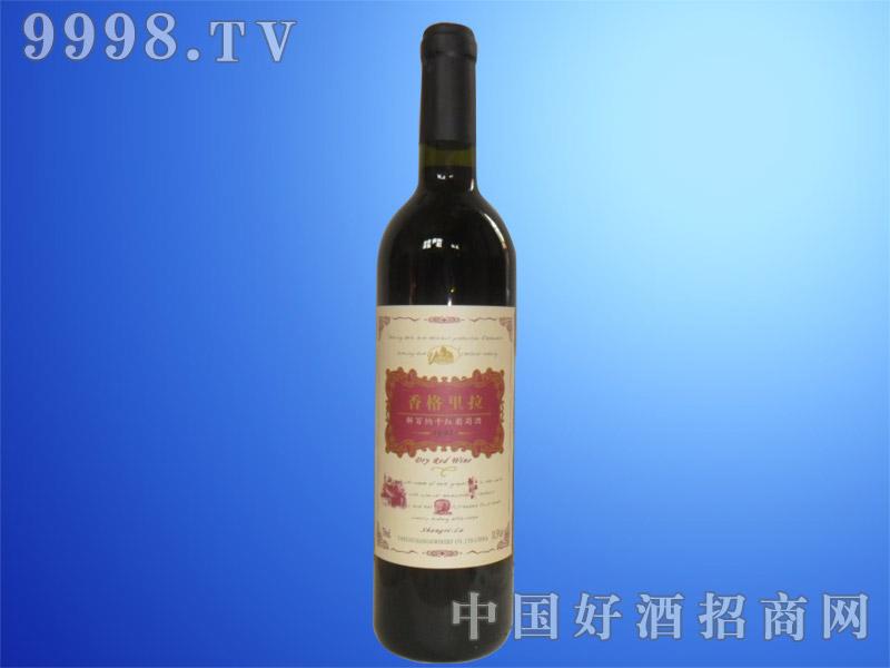 香格里拉-解百纳干红葡萄酒