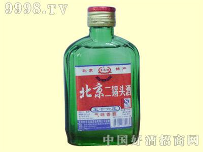 北京二锅头绿瓶
