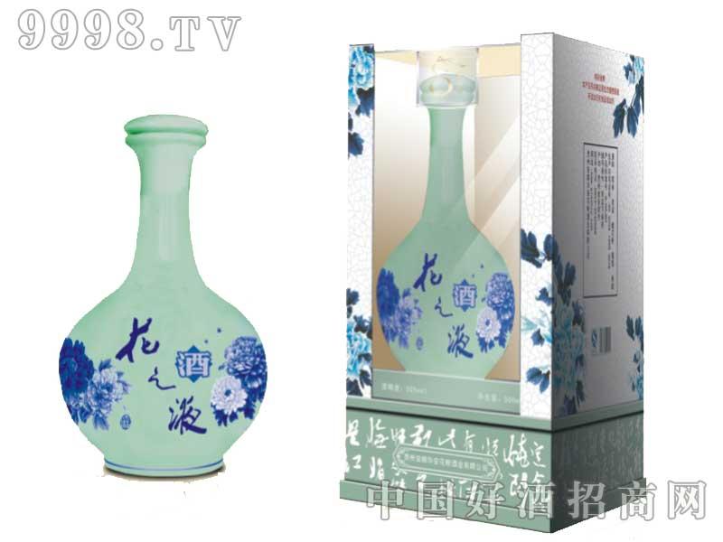 豆青瓷花之液