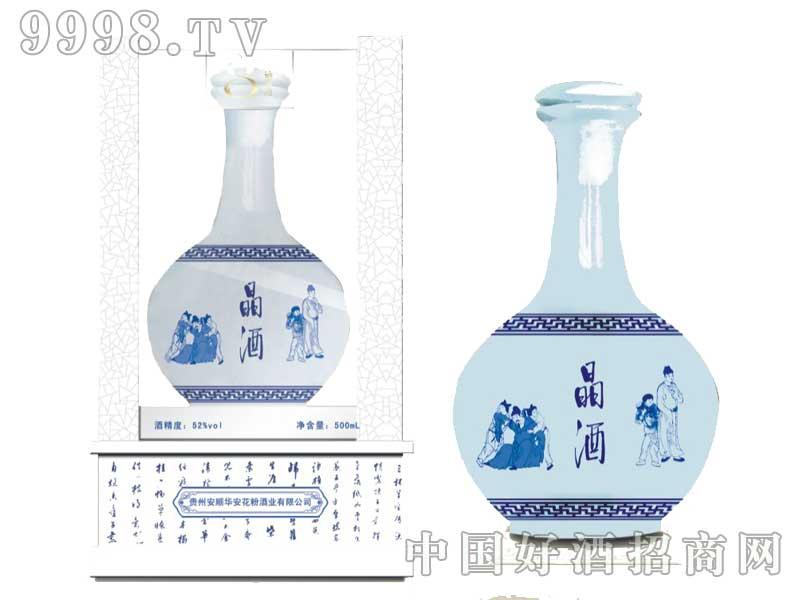 青花瓷晶酒