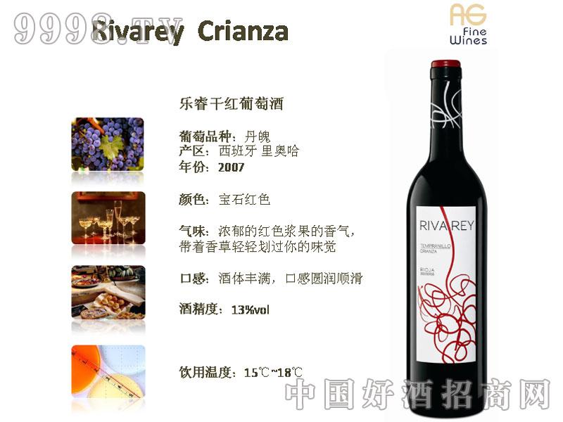 乐睿干红葡萄酒