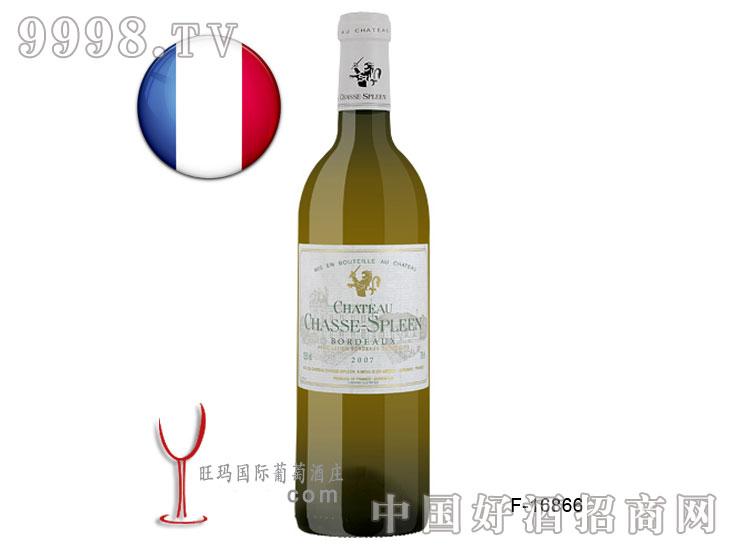 忘忧古堡干白葡萄酒750ml