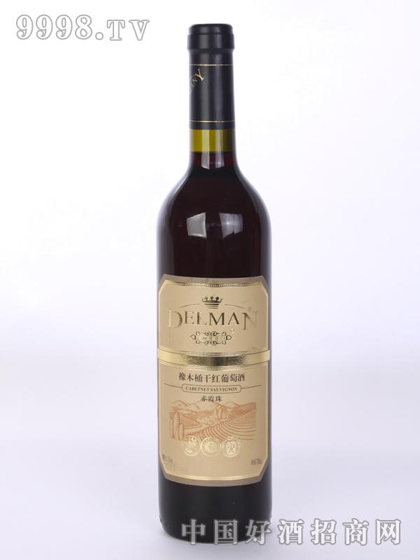 赤霞珠橡木桶干红葡萄酒