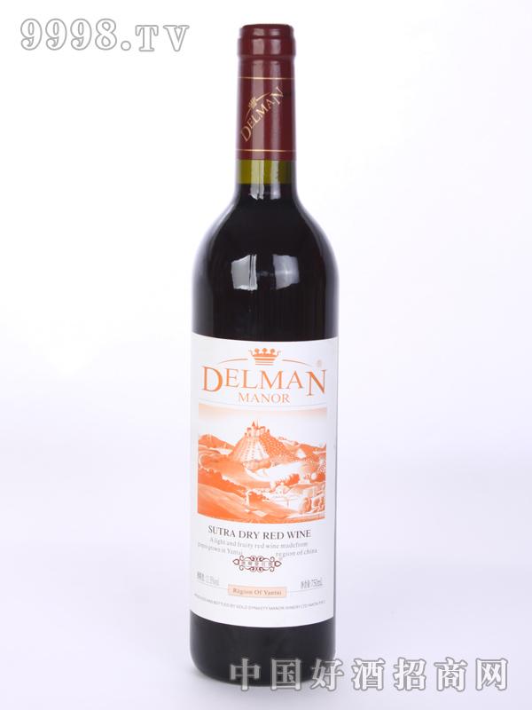 德尔曼庄园干红葡萄酒