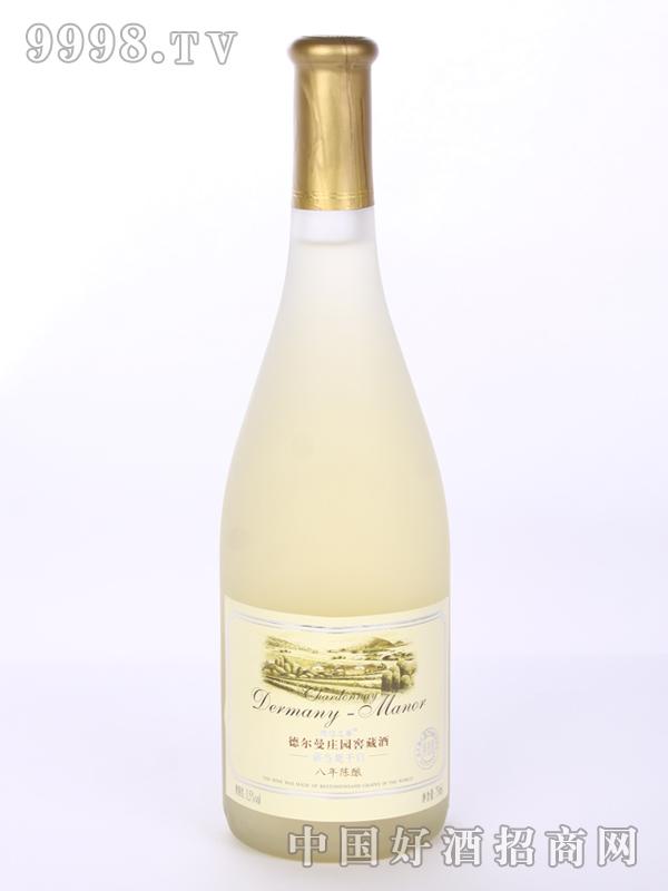 德尔曼庄园窖藏酒-八年陈酿
