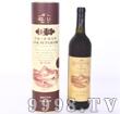 窖藏干红葡萄酒珍藏版
