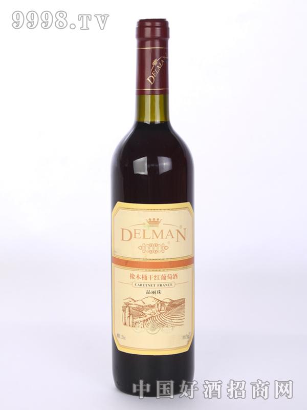 品丽珠橡木桶干红葡萄酒