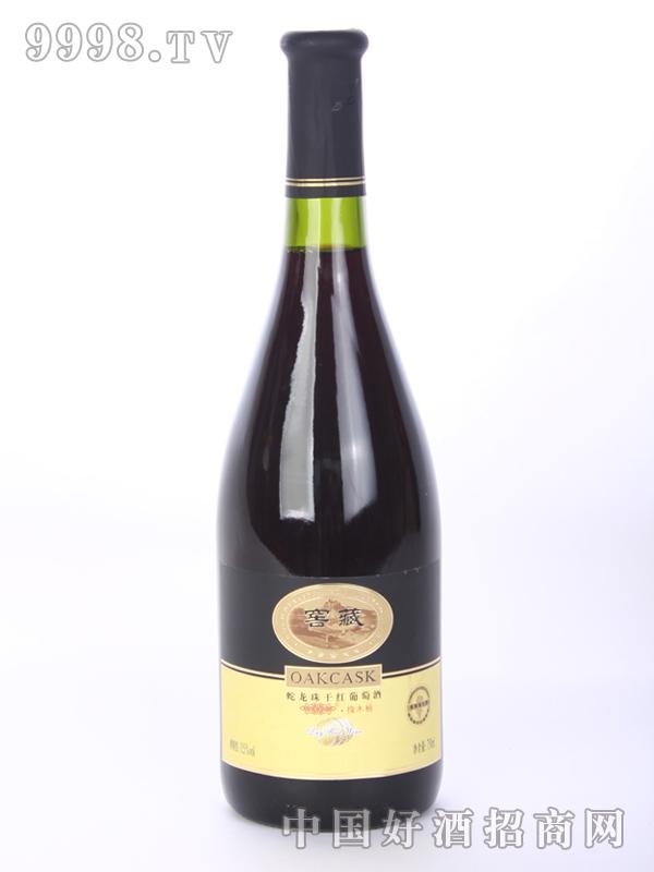 蛇龙珠干红葡萄酒橡木桶窖藏版