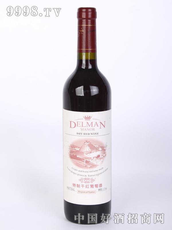特制干红葡萄酒