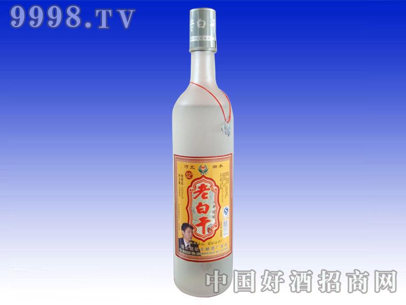 老白干陈酿磨砂瓶8
