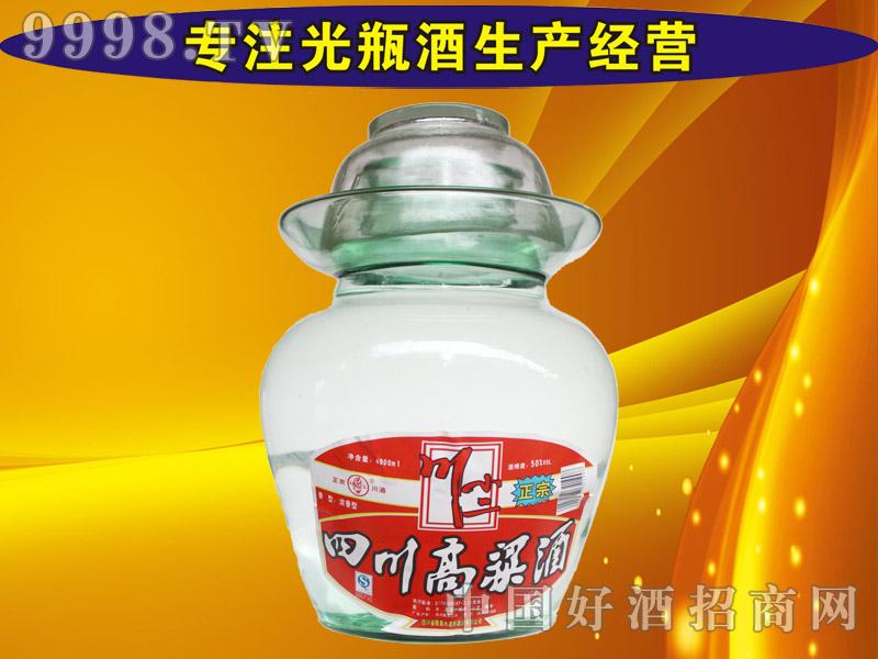 川小二菜坛高粱酒
