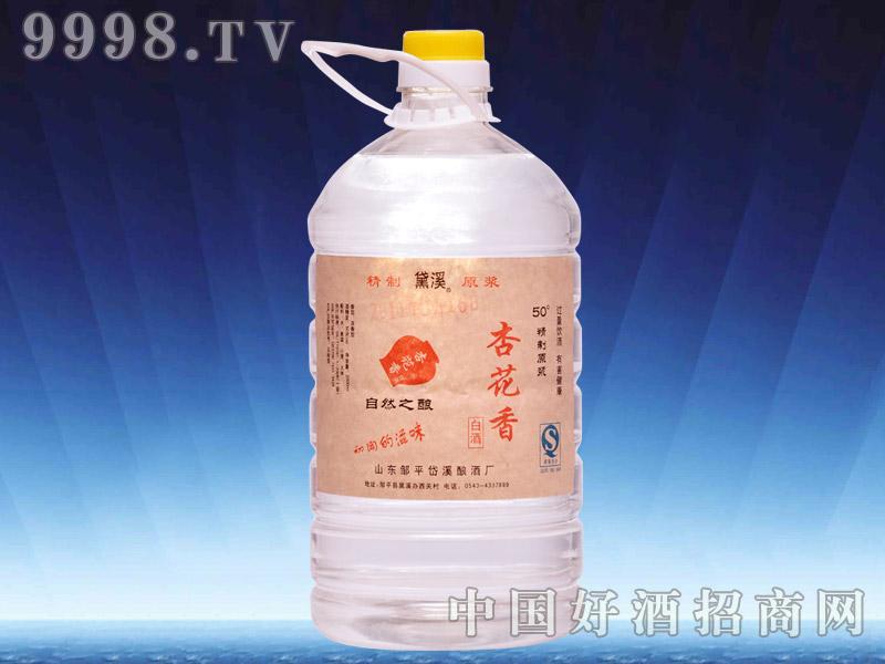 岱溪杏花香桶酒2000毫升