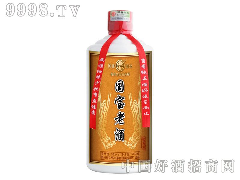 国宝老酒(简装)